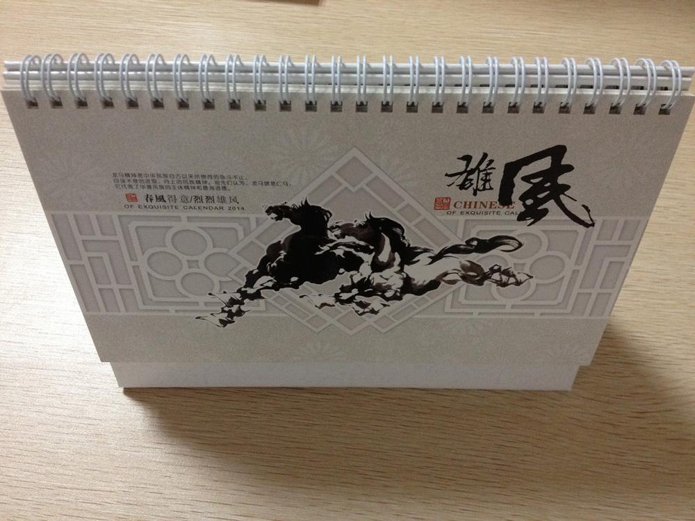 深圳龙8官方网站台历印刷