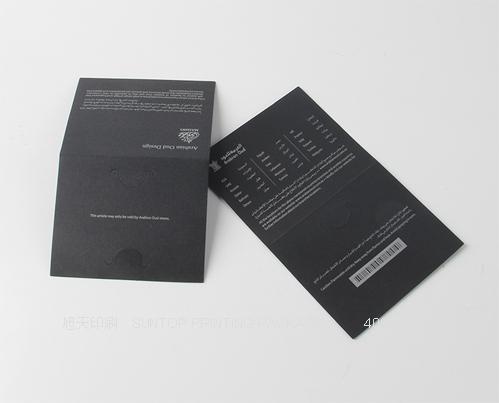深圳彩卡印刷哪家好?深圳旭天印刷包裝廠