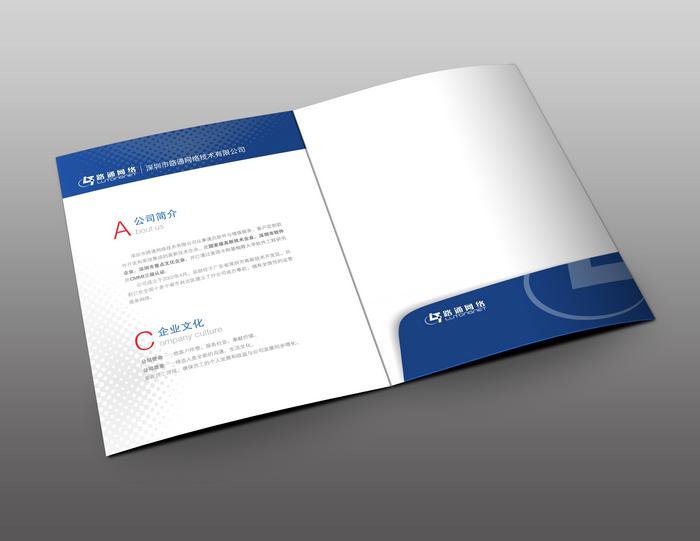 深圳龙8官方网站印刷包装厂