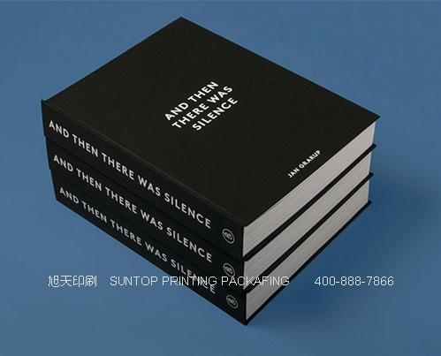 精裝書印刷