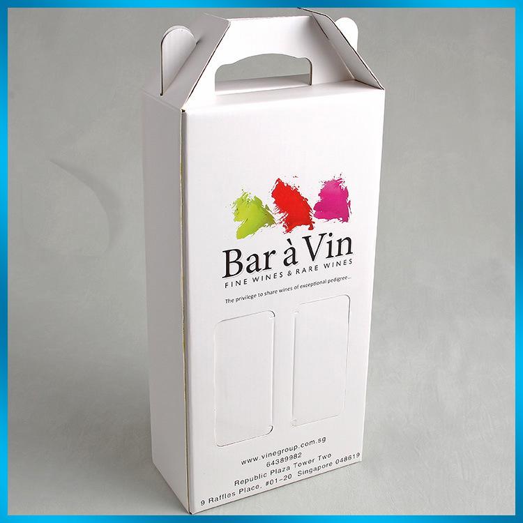 包装盒 酒盒