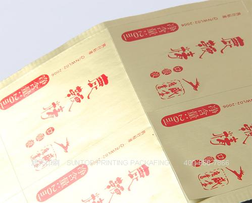 深圳不干胶印刷,深圳龙8官方网站印刷包装厂