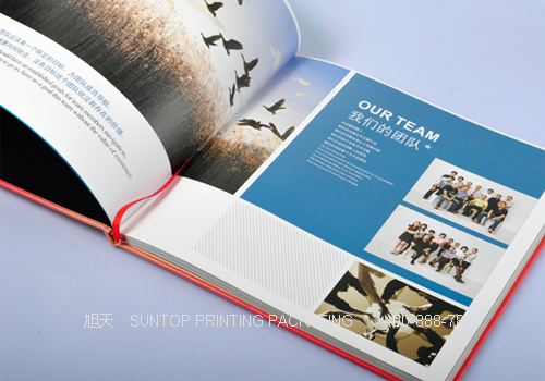 紀念冊印刷