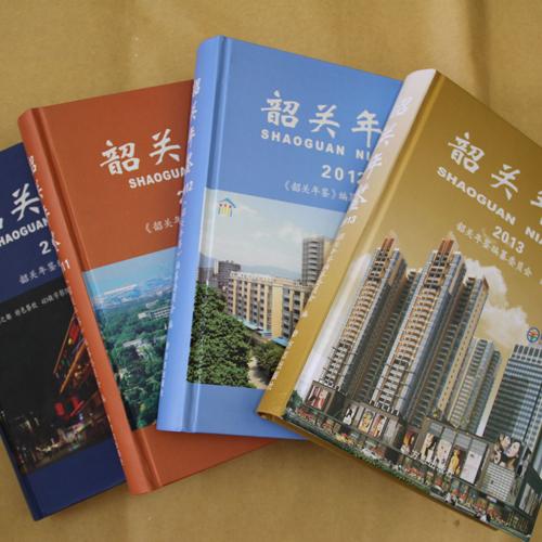 深圳印刷厂