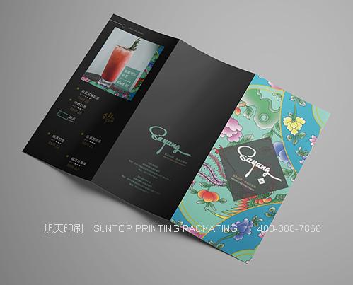 深圳折頁印刷