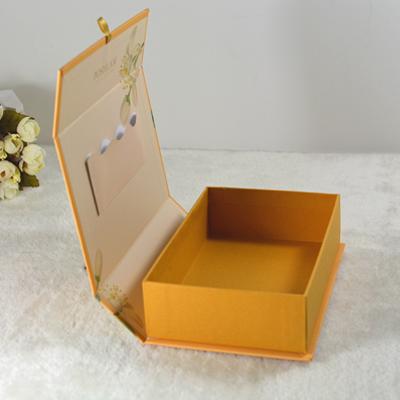 食品包装彩盒