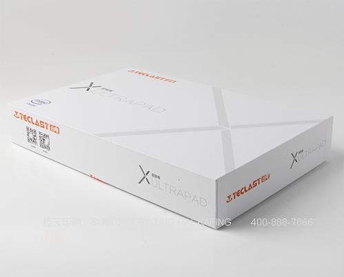 包装盒印刷哪家好