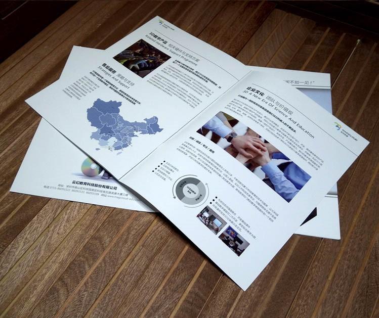 深圳印刷廠,深圳印刷