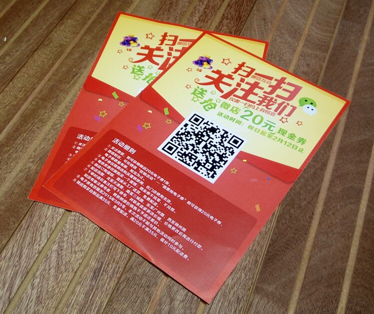 深圳印刷厂哪家好?