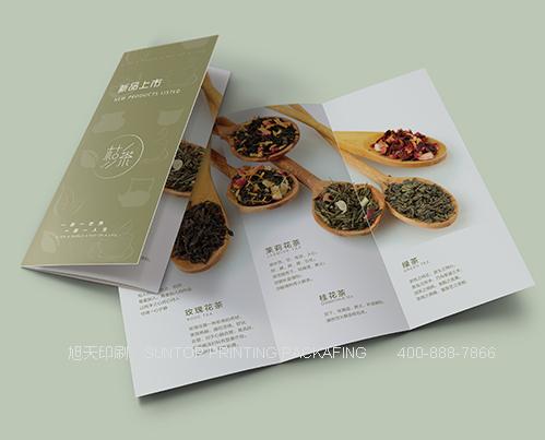 深圳折頁印刷_深圳旭天印刷包裝廠