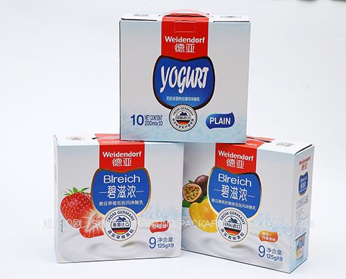 深圳包装盒印刷_深圳旭天印刷包装厂